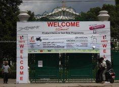 www.shirshakbaniya.wordpress.com_2441 copy
