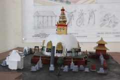 shirshakbaniya.wordpress.com_20150704_3162