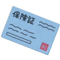 health-insurance-card