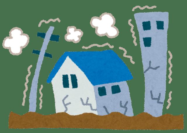 earthquake-house