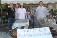 司厨士協会東京城西支部 氷彫刻