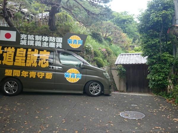 28年 4月30日舛添東京都知事別荘偵察2日目02