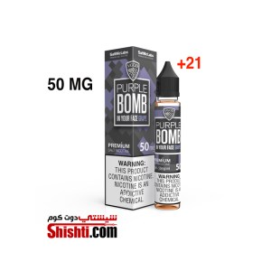 VGOD Purple Bomb 50 MG