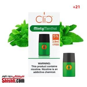 CLIC Minty Menthol