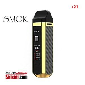 SMOK RPM40 Portable Pod Kit