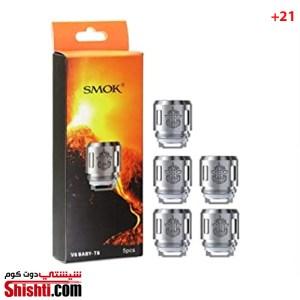 SMOK V8 Baby T8 Coil (5PCS)