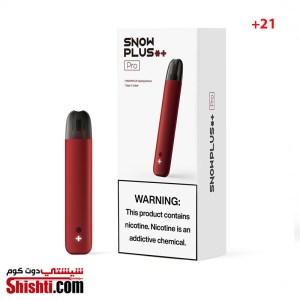 SNOWPLUS PRO-RED