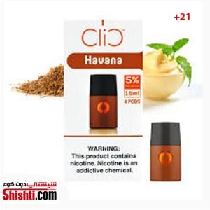 CLIC HAVANA