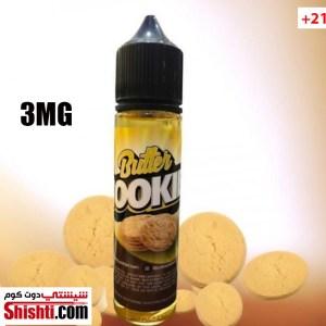 Butter Cookie 3MG kuwait vape