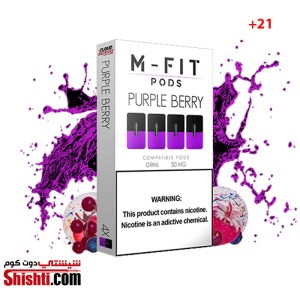 MYLE M-FIT Purple Berry kuwait vape
