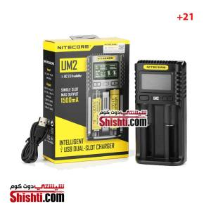 smok battery charger