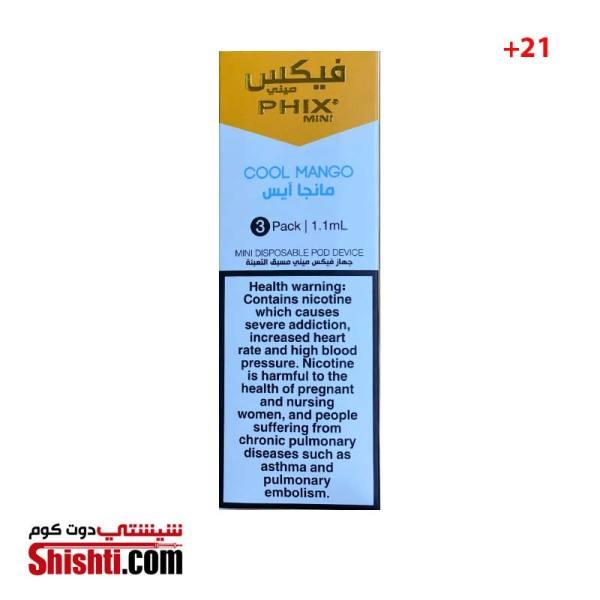 phix mini kuwait
