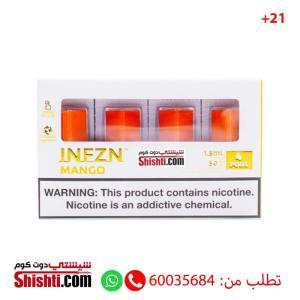 phix mango pods kuwait