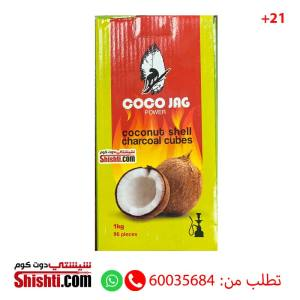 hookah Charcoal delivery