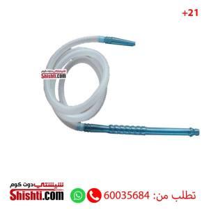 hookah medical hose