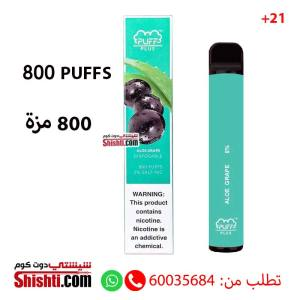 puff bar plus kuwait