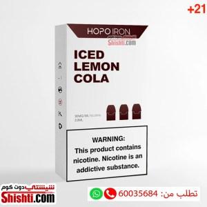 hopo lemon cola pods kuwait vape hopo