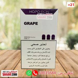 hopo grape pods hopo vape delivery
