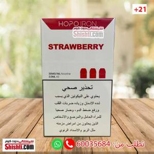 hopo vape kuwait hopo strawberry pods
