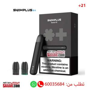 snowplus vape kit