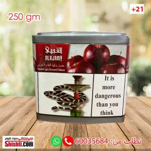 alajamy molasses bahraini apple