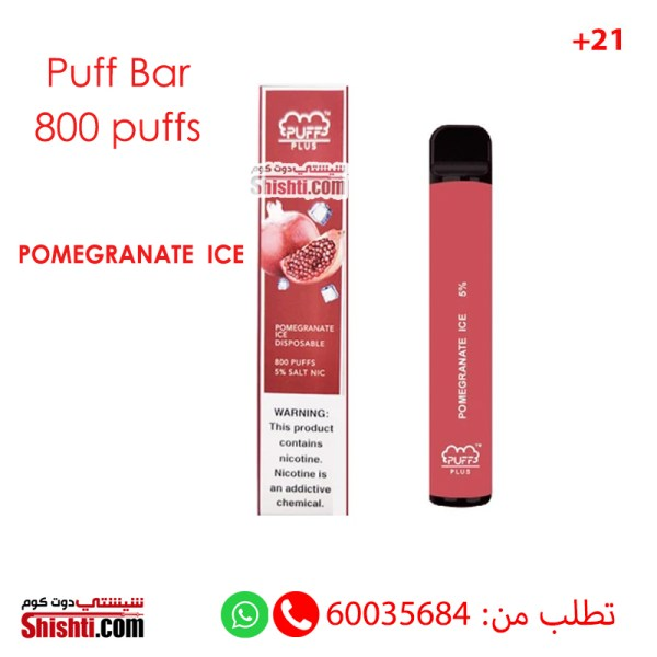 puff bar plus 800 puffs disposable pod kuwait