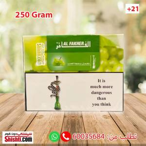 alfakher molasses grape quarter kilo