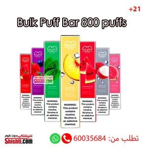 puff bar 800 puffs puff bar plus