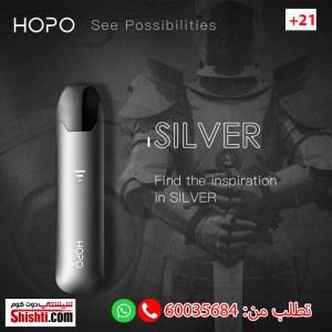 hopo starter kit silver