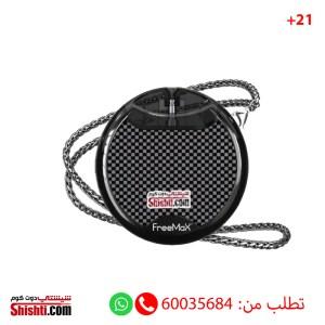 max pod circle kit black circle max pod freemax