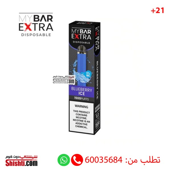 my bar extra disposable vape blueberry ice