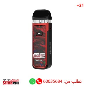 smok nord x 60w red color