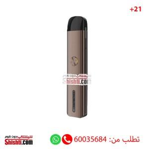caliburn g rosy brown vape kit