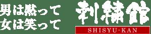 刺繍館のロゴ