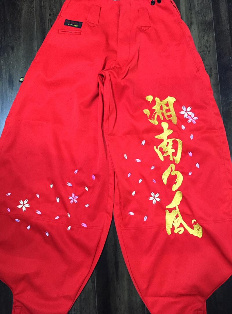 湘南乃風ニッカ刺繍