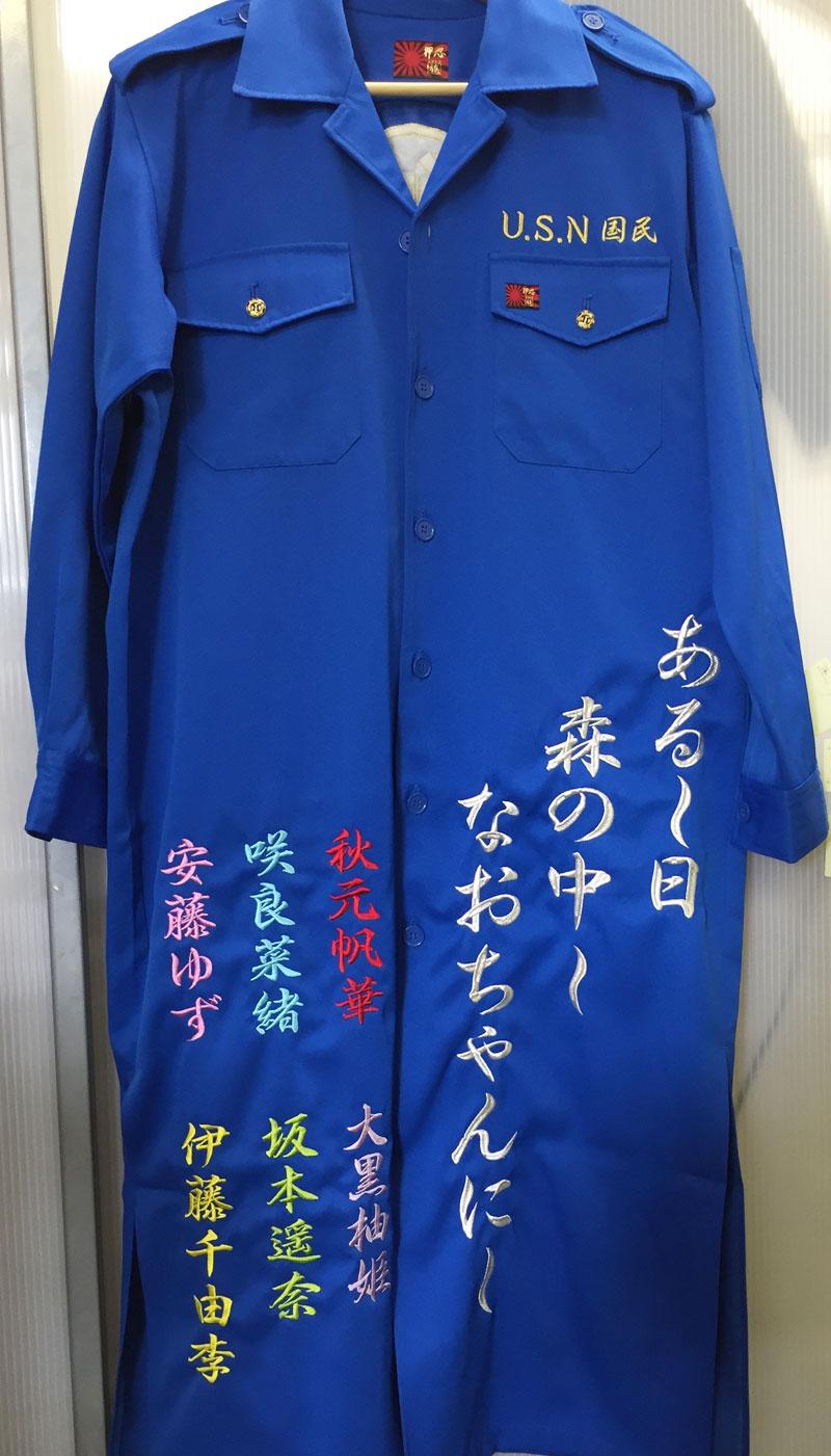 チームしゃちほこ特攻服刺繍02