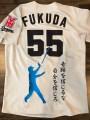 uniform-embroidery-dragons-fukuda001