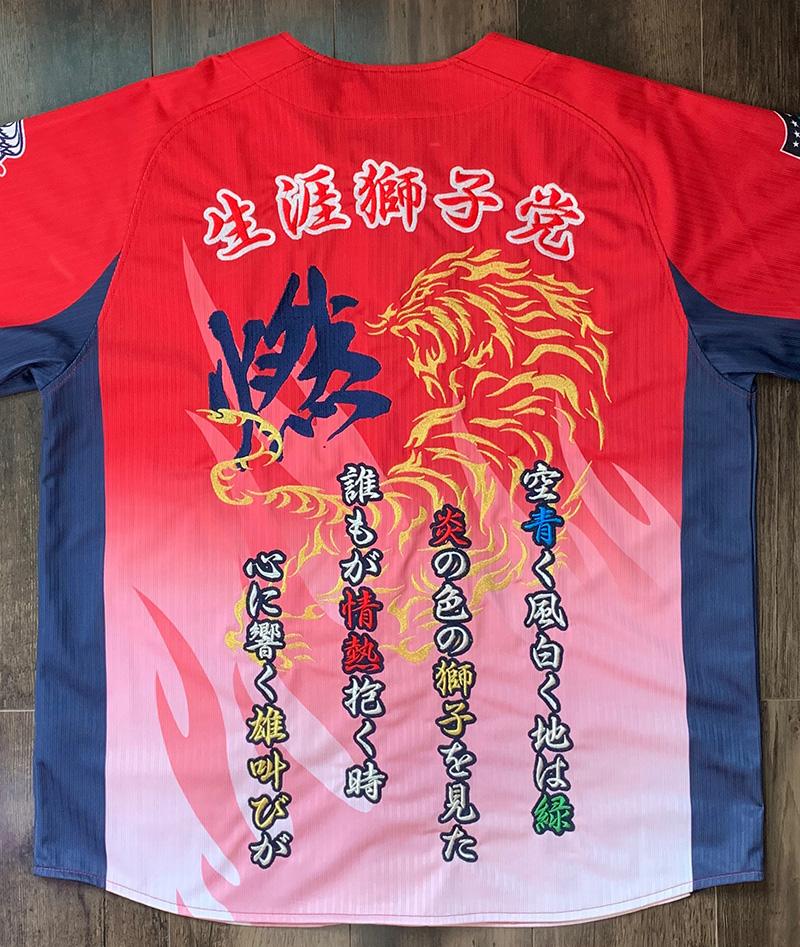 埼玉西武ライオンズのユニフォーム刺繍