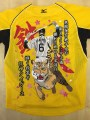 uniform-embroidery-tigers6-001