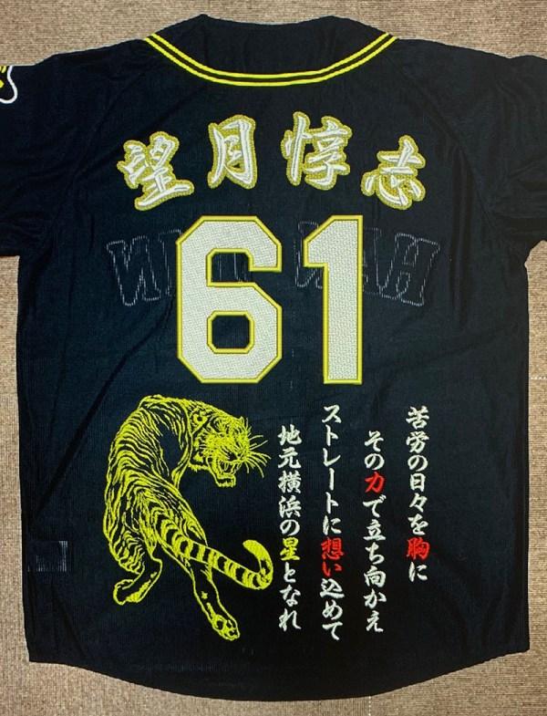 阪神タイガースのユニフォーム刺繍