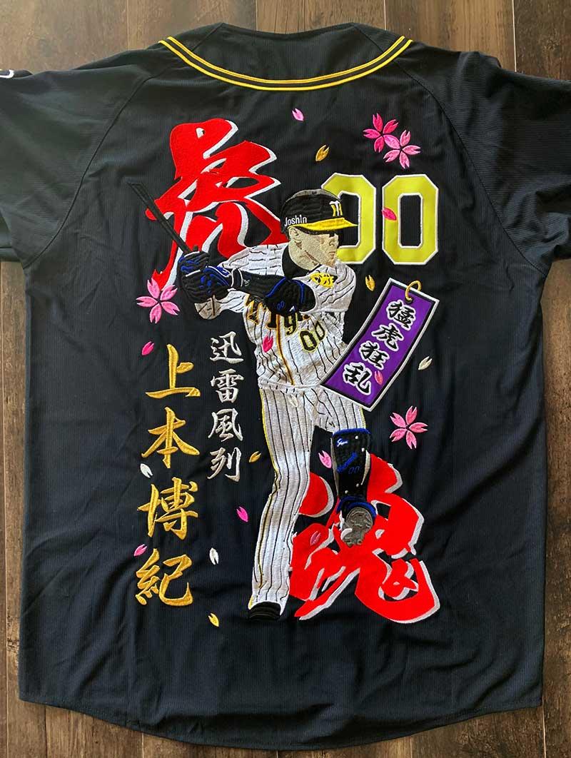 阪神タイガース上本選手の刺繍ユニフォーム01