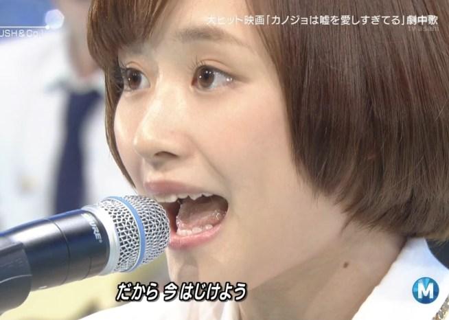 大原櫻子の唾糸ザラ舌 (4)