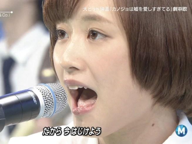 大原櫻子の唾糸ザラ舌 (3)