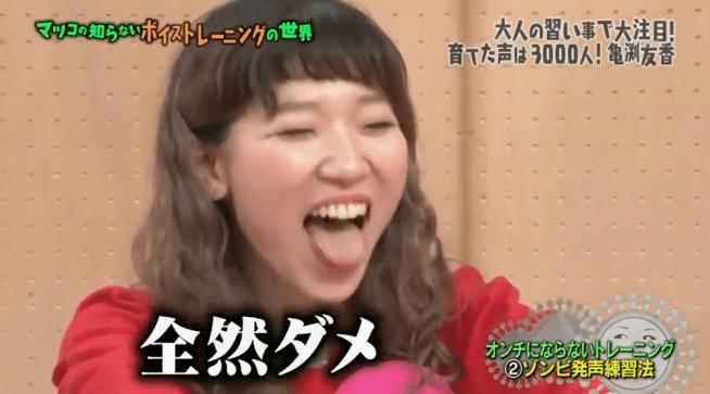 素人女性の舌出しキャプ (1)