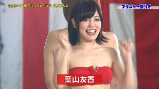 第1回 セクシー女優ダラケ!のスカパー!水泳大会 (35)