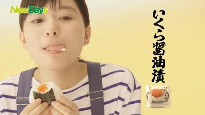 芳根京子の食事舌 (13)