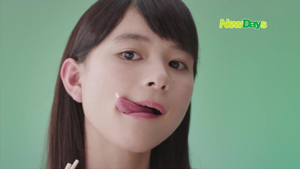 芳根京子の食事舌 (3)