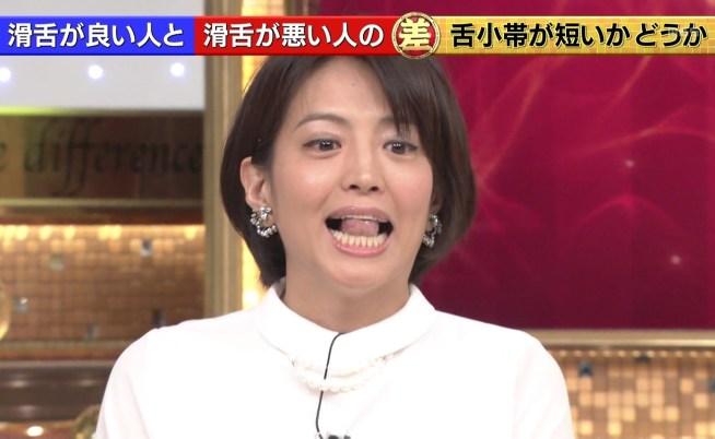 赤江珠緒の舌見せ (1)