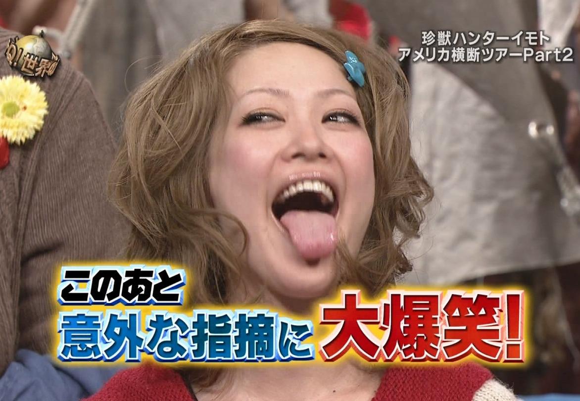 松嶋尚美の舌出し (2)