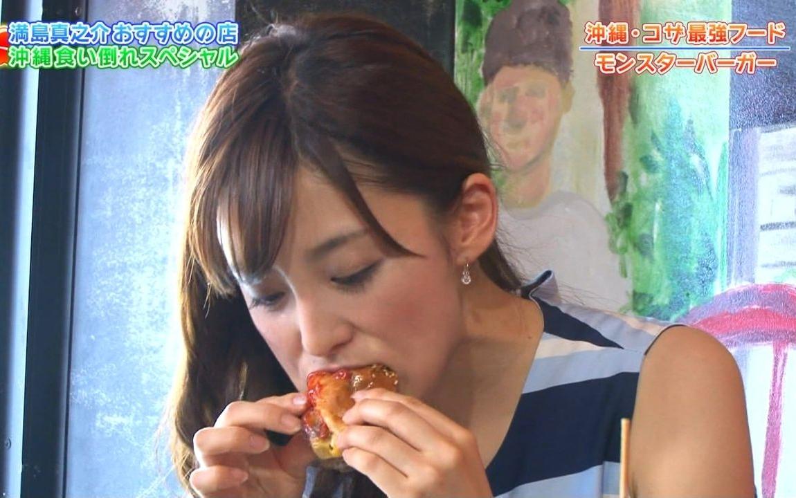 宮司愛海の食事顔 (4)